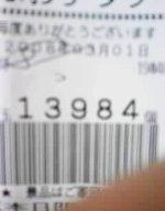 080301_194031_2