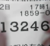 080502_161926_2