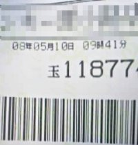 080510_122801