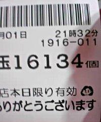 080601_202546