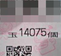 080708_200542