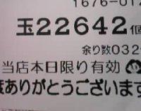 080805_150752