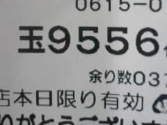 080831_141338