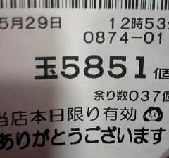 100529_124715